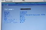 Let's note CF-R2、CF-R3、CF-T2、CF-W2、CF-Y2用の1GBメモリーの販売を致します。